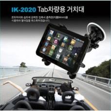 바이러스 갤럭시탭 거치대(IK-2020)/7인치 갤럭시 탭/아이폰4 /아이패드2/스마트폰 만능폴더