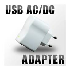 가정용 USB 충전기 / 5V 1A / 핸드폰,MP3,NDSL,PSP등 USB 기기 충전