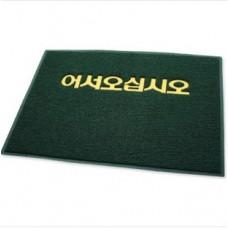 업소용(어서)쿠션현관매트/녹색