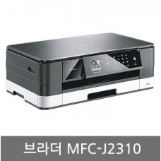 브라더 A3 컬러잉크젯복합기 MFC-J2310(복사+프린터+스캔+팩스)