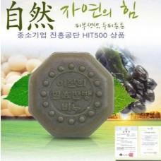 발효 한방 미용비누/발명특허제품/삼베타올증정
