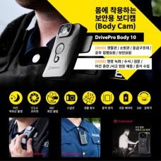 바디캠,보안용캠 DrivePro Body10