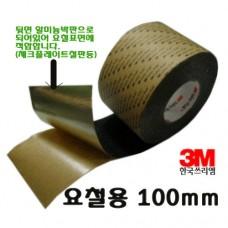 한국쓰리엠 논슬립테이프(요철용100mmx18m)