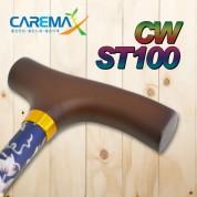 접이식 지팡이 CW-ST100 블루