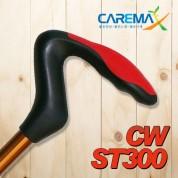 조절식 쿠션 알루미늄 사발지파이 CW-ST300
