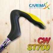접이식 쿠션 알루미늄 지팡이 CW-ST700