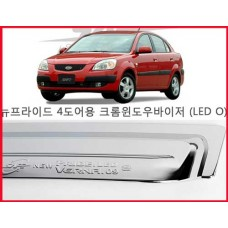 경동 뉴프라이드 4도어(2005~2010) 크롬 썬바이져(LED있는 차량 적용) K-647 /썬바이저/크롬/고광택/햇빛가리개/빗물/자외선/차량용