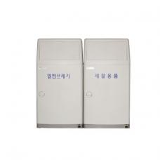 실내용분리수거함  STC-450A (2분류)
