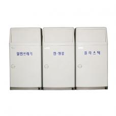 실내용분리수거함 45L*3개  STC-450A(3분류)