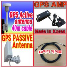 재방사안테나 세트 (Re-radiation Antenna Set)