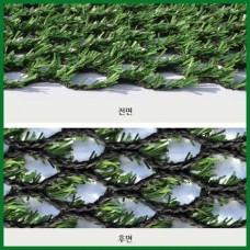 커버그린인조잔디CL1201D(12mm) /커버그린/㎡(2.4mx0.5m)기준/골프티박스,페어웨이,그린주변,조경용묘지,운동장,다목적구장등