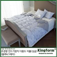 킹폼 초경량 진드기방지 다용도 이불 (싱글) 이불+베개속통 1개