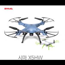 최신형 SYMA X5HW