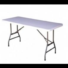 (라이프타임)AT-BS6L/유럽형 테이블/W1830 x D760 x H740