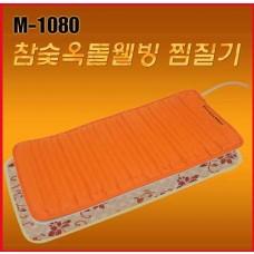 김수자 웰빙참숯찜질기 M-1080