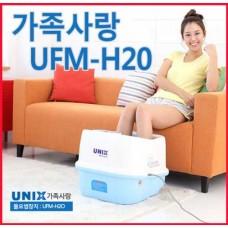 유닉스 가족사랑 각탕기 UFM-H20