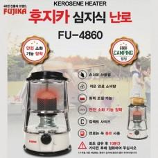 후지카 캠핑용 심지식 석유난로 FU-4860 (아이보리)벌집망 타입