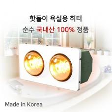 【 국 산 】 욕실용 히터 HV-4992 (2구) 순간발열 난방기 특수표면재질