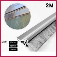 AL문풍지小 (상부용) 2M