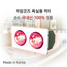 핫돌이 욕실용 히터HV-4992 (2구) 순간발열 난방기/레드