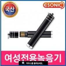 이소닉 초소형녹음기 MQ-U400N(8GB)