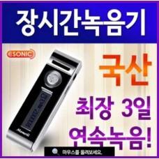 이소닉 3일연속 장시간녹음기 MR-840(4GB)