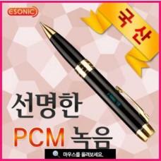 마우스를 올려보세요.  [sbs 신사의품격 협찬품] 이소닉 볼펜녹음기 PCM-007(4GB)