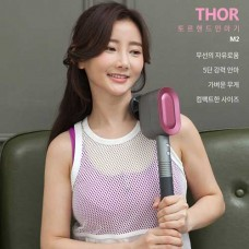 토르 무선 핸드안마기 Thor-M2 (실버)
