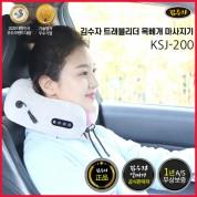 [김수자] 트래블리더 목베개 마사지기 KSJ-200
