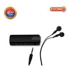 초소형 녹음기 MR-120(8GB) 이어폰 재생 클립 탈부착 VOS 소리 감지 녹음 음질 선택 MP3 재생 충전식 녹음 날짜 시간 설정