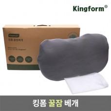 킹폼 꿀잠 베개 1+1