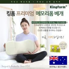 [킹폼] 프리미엄 순면커버 메모리폼 건강 베개+천연오일 라벤더향 주머니2개 사은품