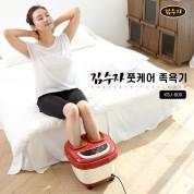 [김수자] 풋케어 족욕기 KSJ-800