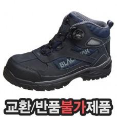 [블랙야크] YAK-66D(6인치)